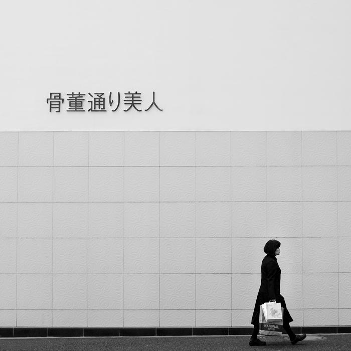 TOKIO 2013