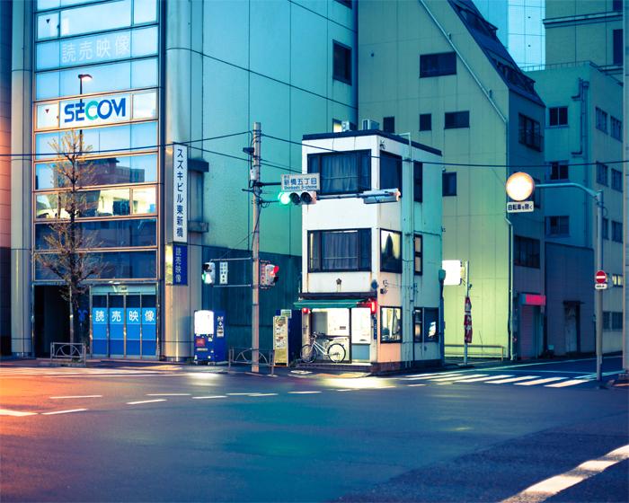 TOKIO SUNRISE